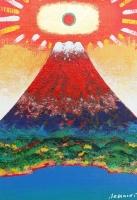 富嶽「旺」1.jpg
